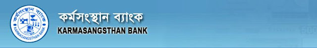 Bangladesh karmasangsthan bank