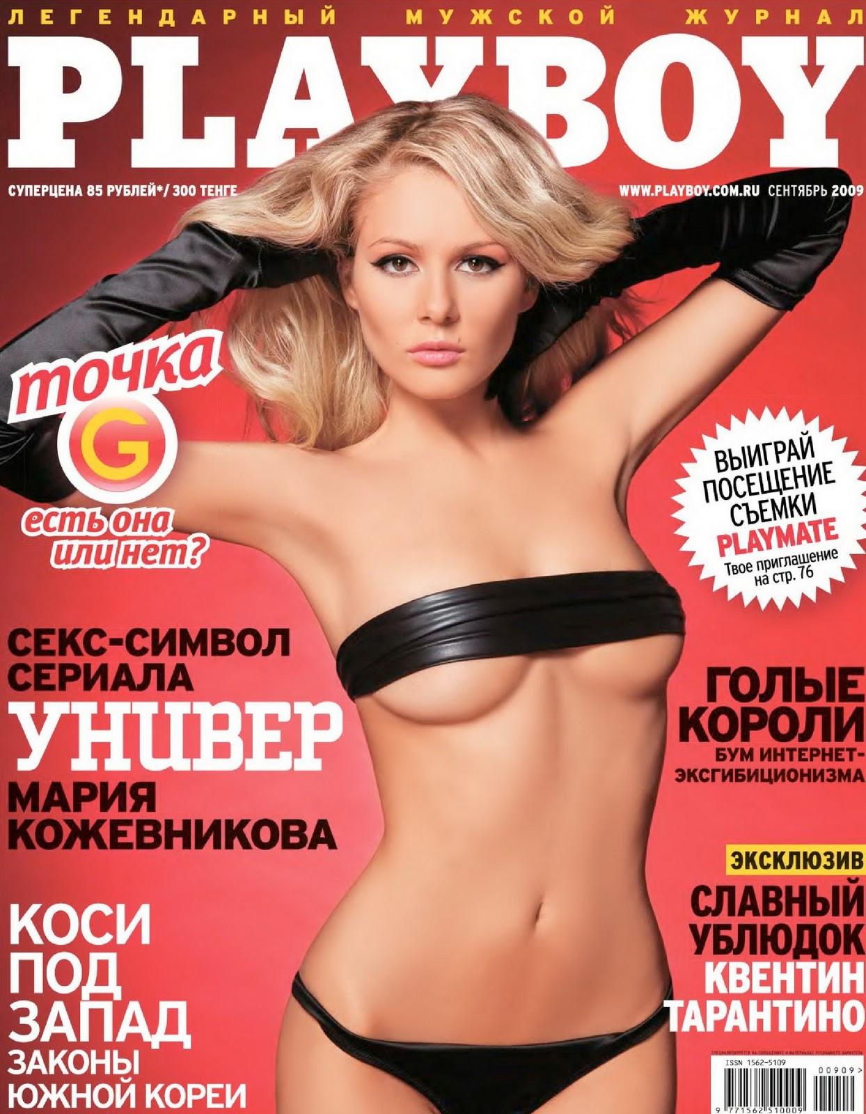 http://4.bp.blogspot.com/-M2FMZHx1HLo/TuSJu57crhI/AAAAAAAAENU/2yn6E6PRMXU/s1600/Playboy092009Ru_p0001.jpg