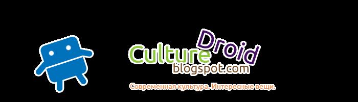Culture Droid