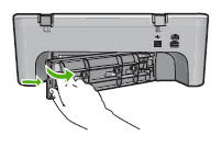 Как открыть заднюю крышку принтера