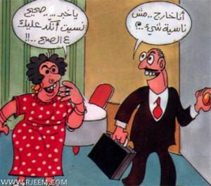 فوائد الزوجة النكدية التي لا يعرفها الرجل !!!