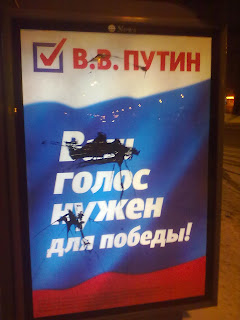 Русская молодёжь против Путина