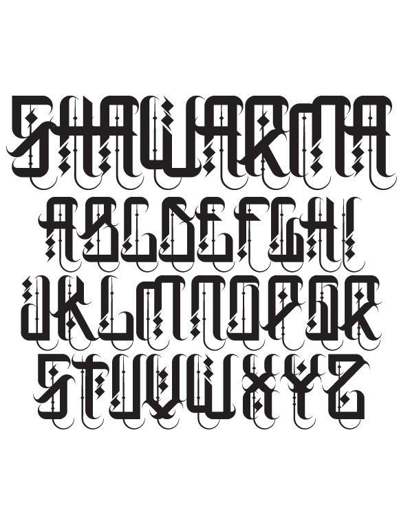 Arabic Calligraphy by Joshua Smith
