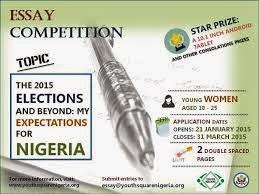 dar women s issues essay contest