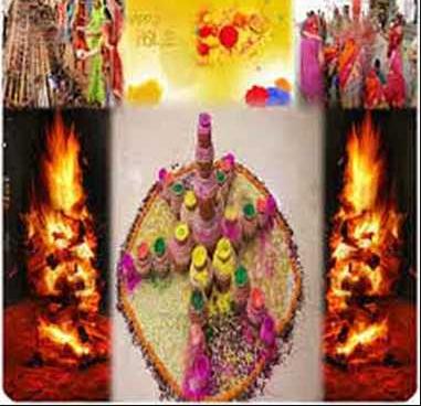 Saubhagya Prapti ke Upay