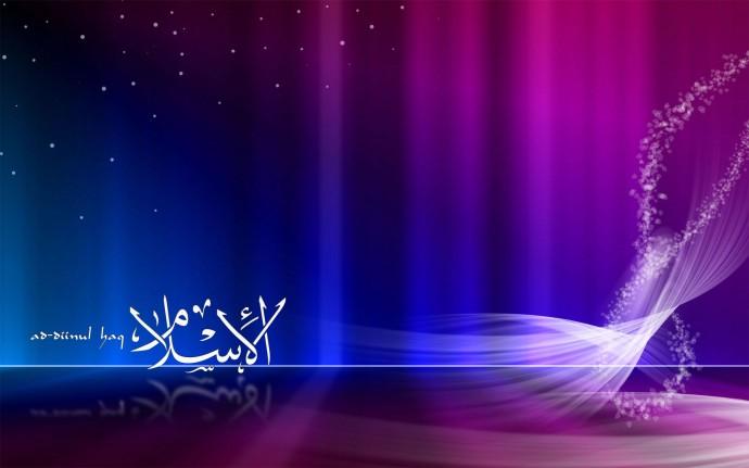 Islam : Dinul-Haq!