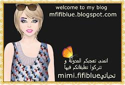 mfifiblue's Blog