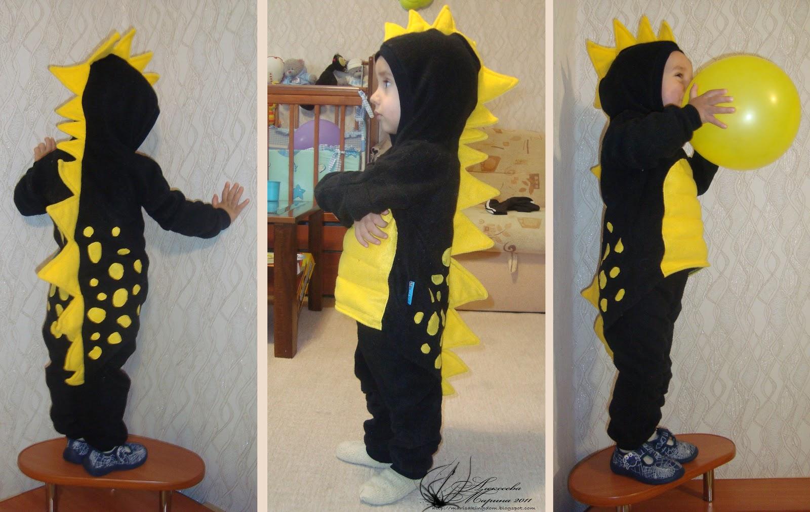 Как сделать костюм своими руками динозавра