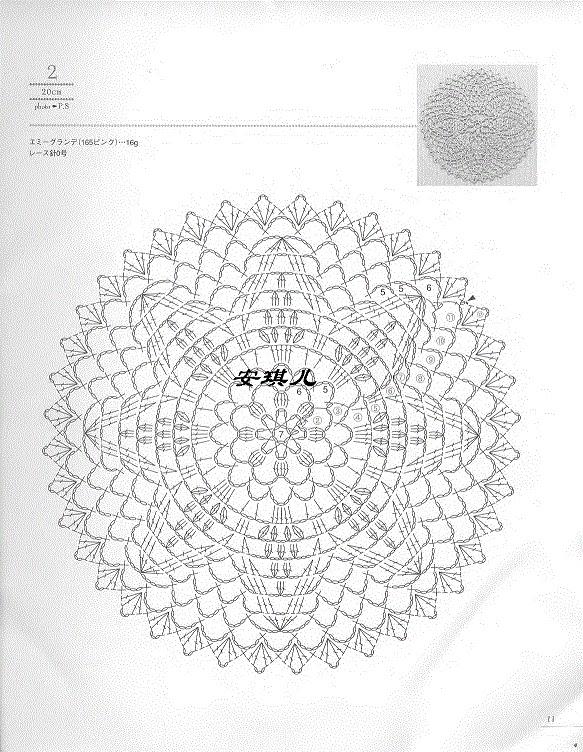 Carpetas tejidas a crochet | Manos Magicas