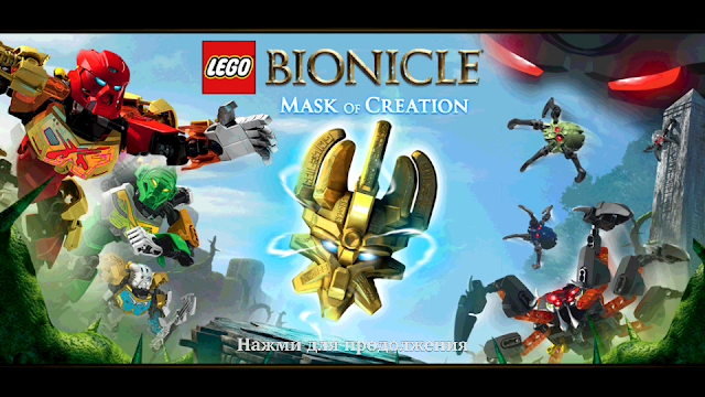 Бионикл герой прохождение игры совершенный человек паук сам себе враг
