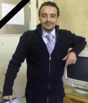 21/5/2012 وفاة أخي وصديقي حسام