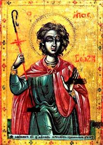 Ο Άγιος μάρτυς Σώζων ο Κύπριος: Μονή Χρυσορρογιάτισσας