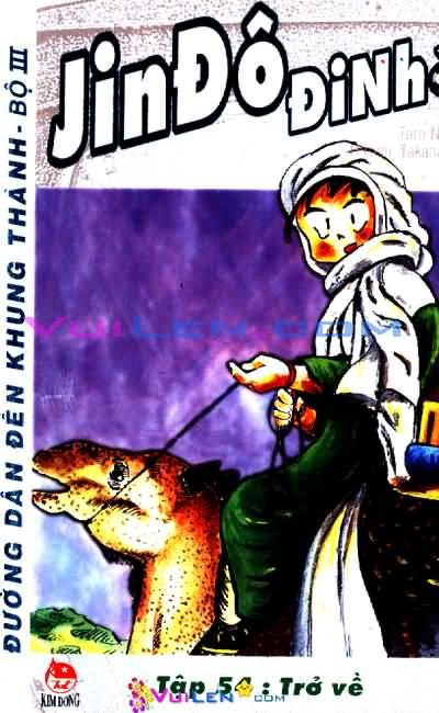 Jindodinho - Đường Dẫn Đến Khung Thành III Tập 54 page 0 Congtruyen24h