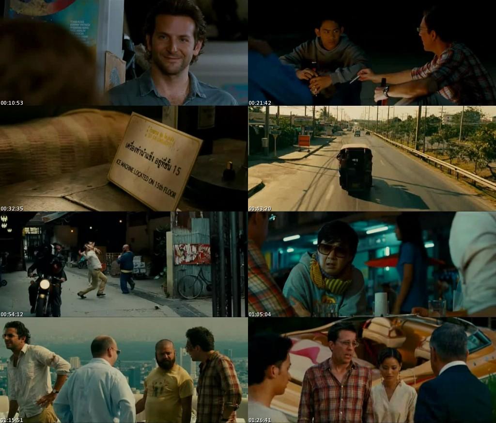 ¿Qué Pasó Ayer? 2 (2011) [DVDScreener] [Latino]