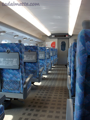 Tokaido Line Shinkansen, the Japanese bullet train