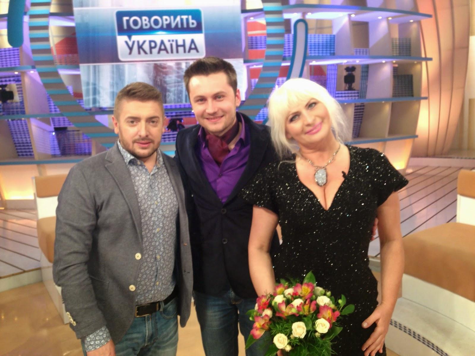 Эротические фото украинских ведущих 3 фотография