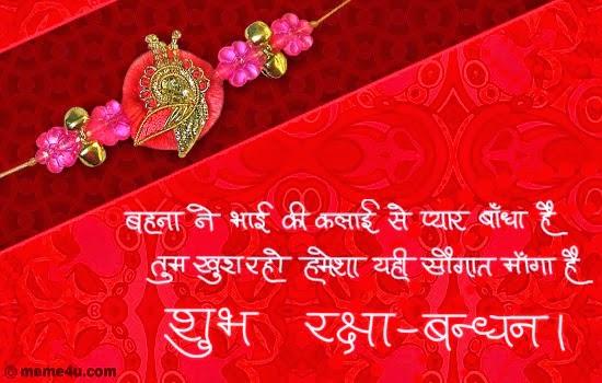 mere bhaiya mere chanda mp3 song free download