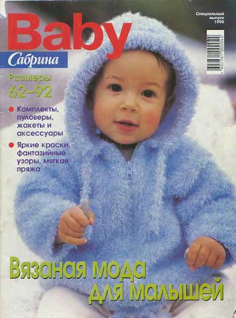 Журнал алиса по вязанию для детей 75