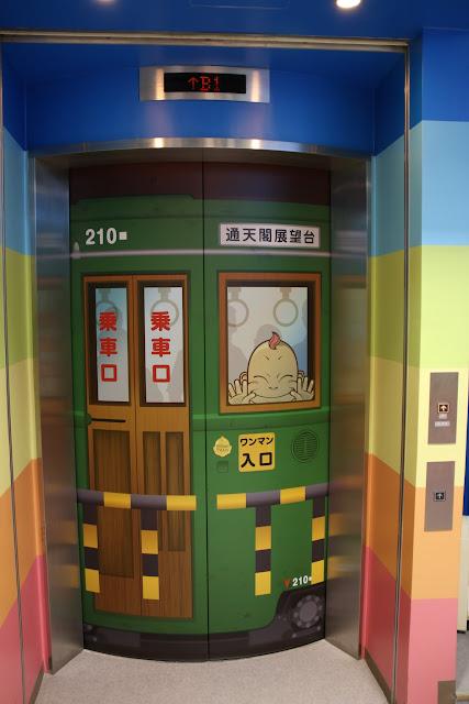 Waiting for the lift to the observation deck at Tsutenkaku Tower in Osaka Shinsekai, Japan