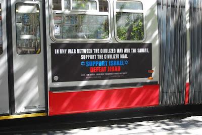 Iklan Pro-Israel