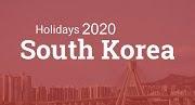 ปฏิทินวันหยุดเกาหลี ปี 2020
