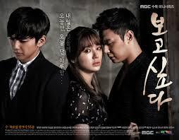 Sinopsis Drama Korea I Miss You dan Daftar Pemain