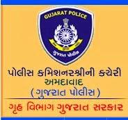 Gujarat Govt Symbol