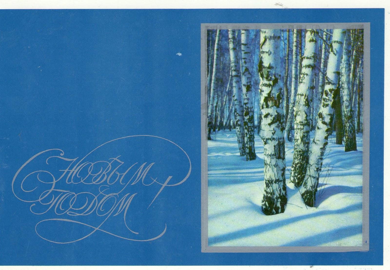 Поздравительную открытку с юбилеем