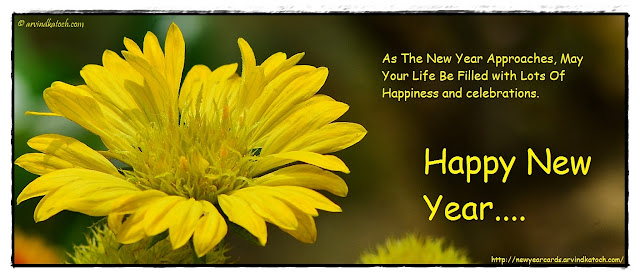 Yellow, Flower, New Year Card, Approaches, Happiness, Celebration,