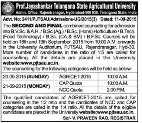 Prof Jayashanker Telangana State Agriculture University Admission Notification prof-jayashanker-telangana-state-agriculture-university-pjtsau.ac.in