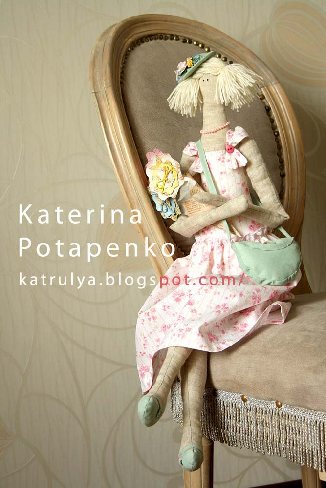 Лялька своими руками
