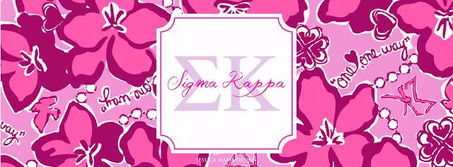 sigma kappa wallpaper wwwpixsharkcom images