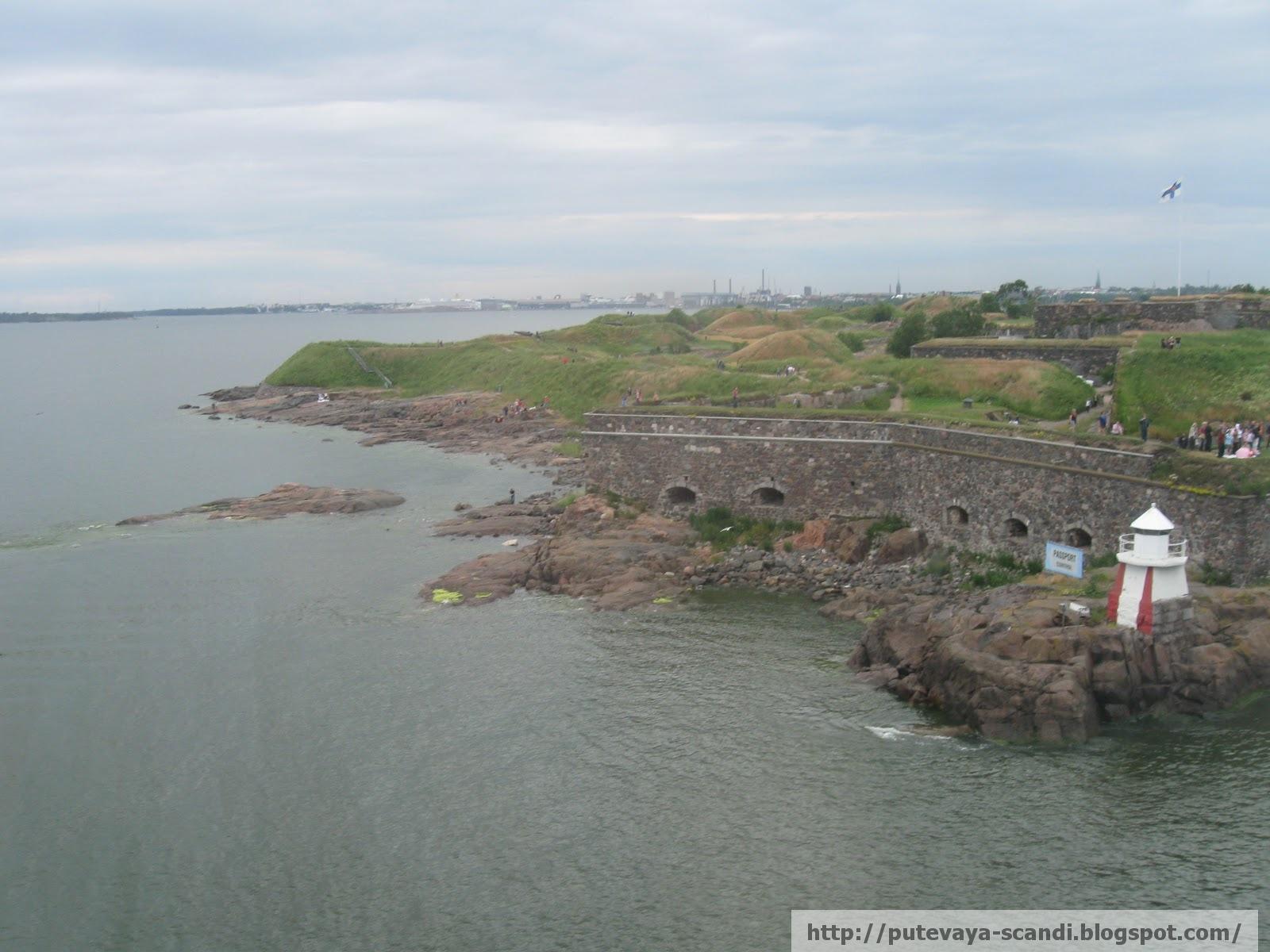 каменистый островок