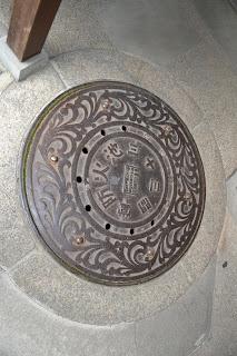 Alcantarilla Kyoto