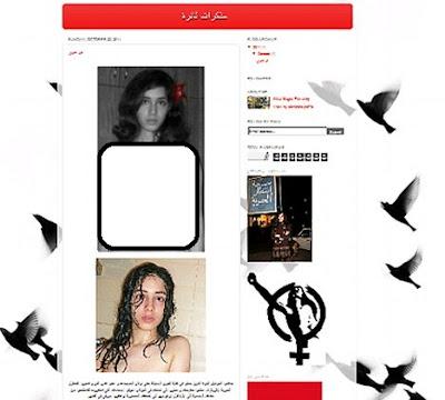 mujer activista egipcia desnuda en su blog