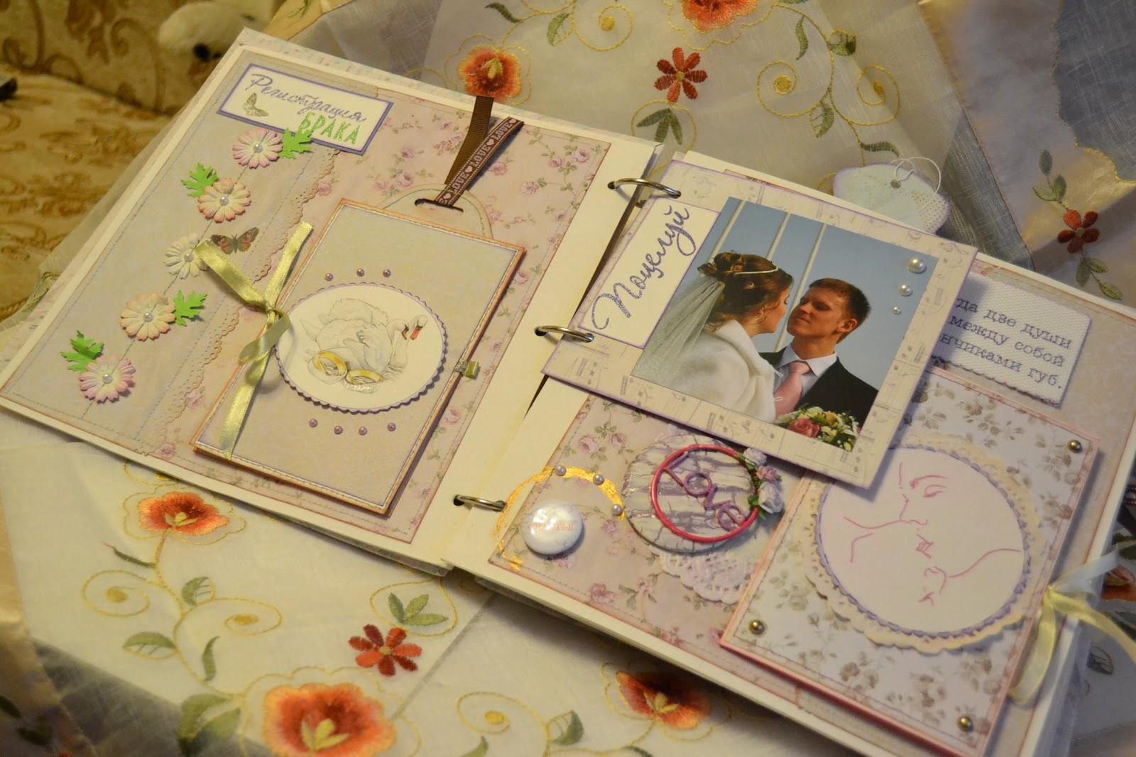 Альбомы для свадьбы своими руками 85