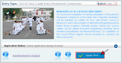 Indian Navy 10+2 Tech Entry 2012 application form