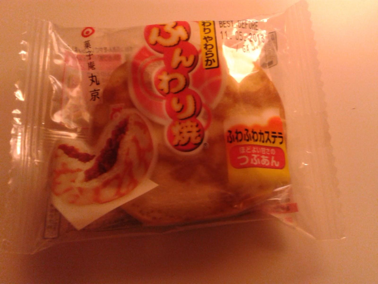Au panda r veur j 39 ai test les snacks cor ens - Calories chataignes grillees ...