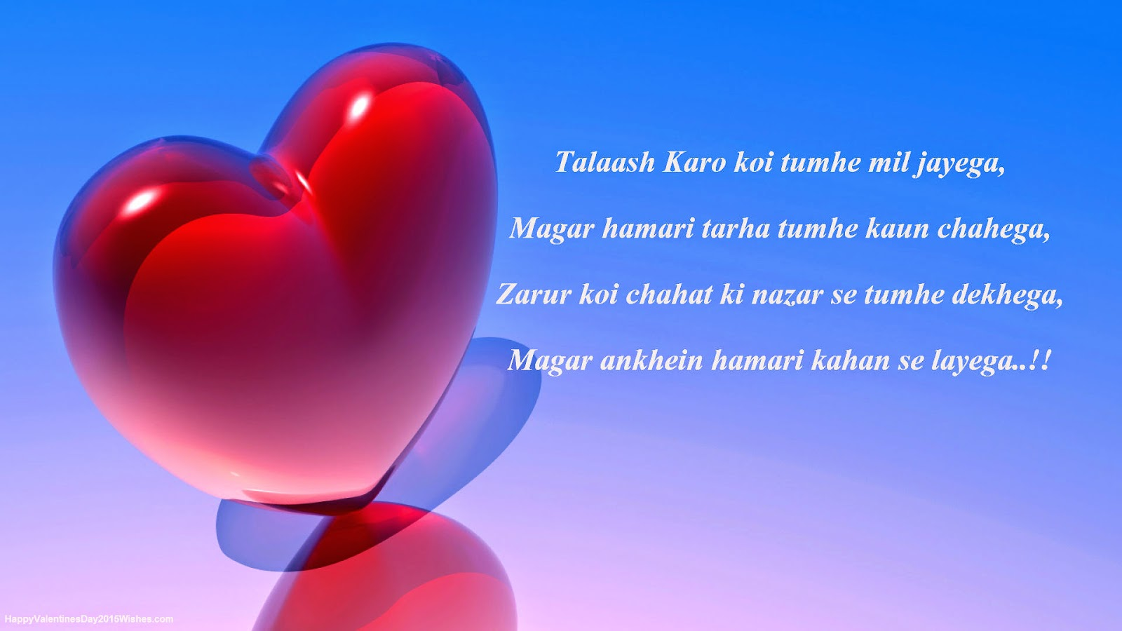 Valentine Day Messages Love Valentine S Day The Wondrous Pics