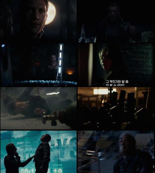 Terminator Genisys 2015 HC HDRip 480p