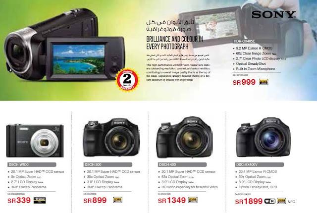اسعار الكاميرات فى مكتبة جرير