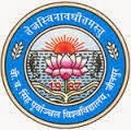 VBS Purvanchal University Results