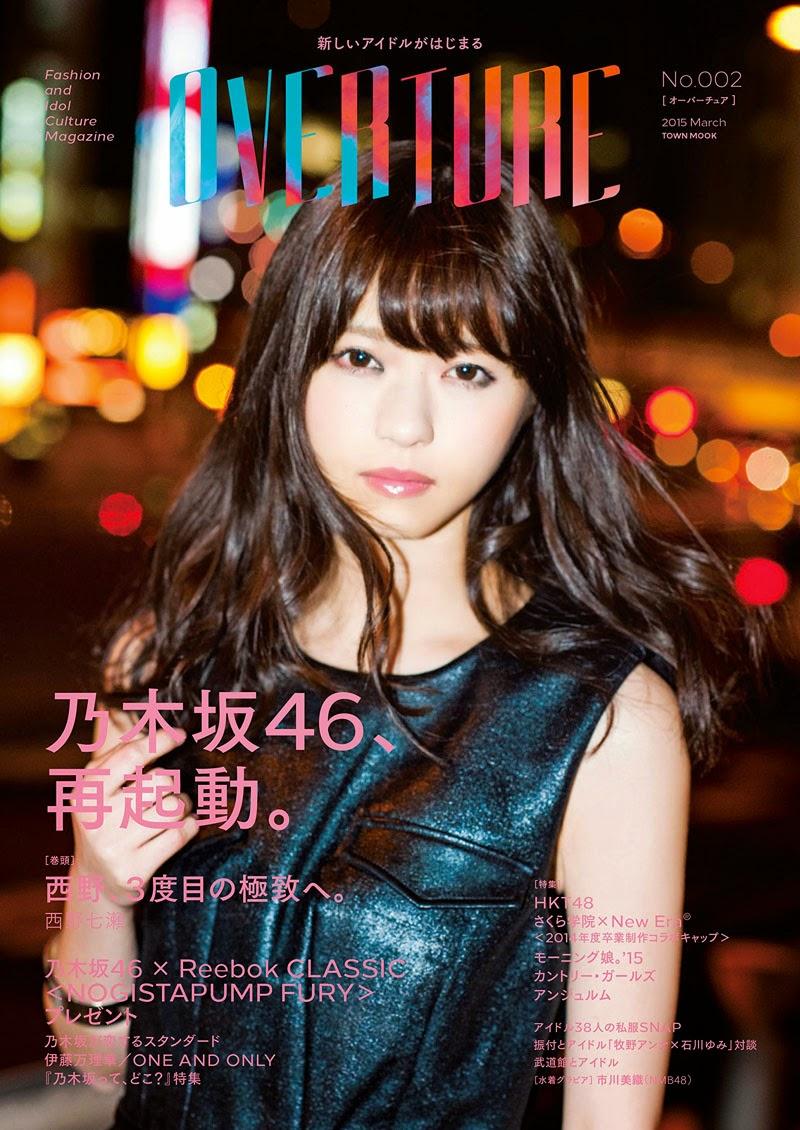 nishino-nanase-pada-majalah-overture