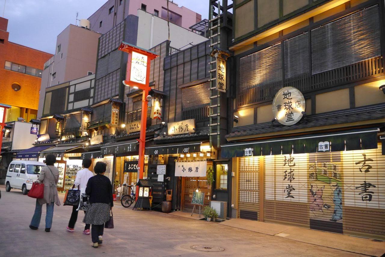 Asakusa 浅草