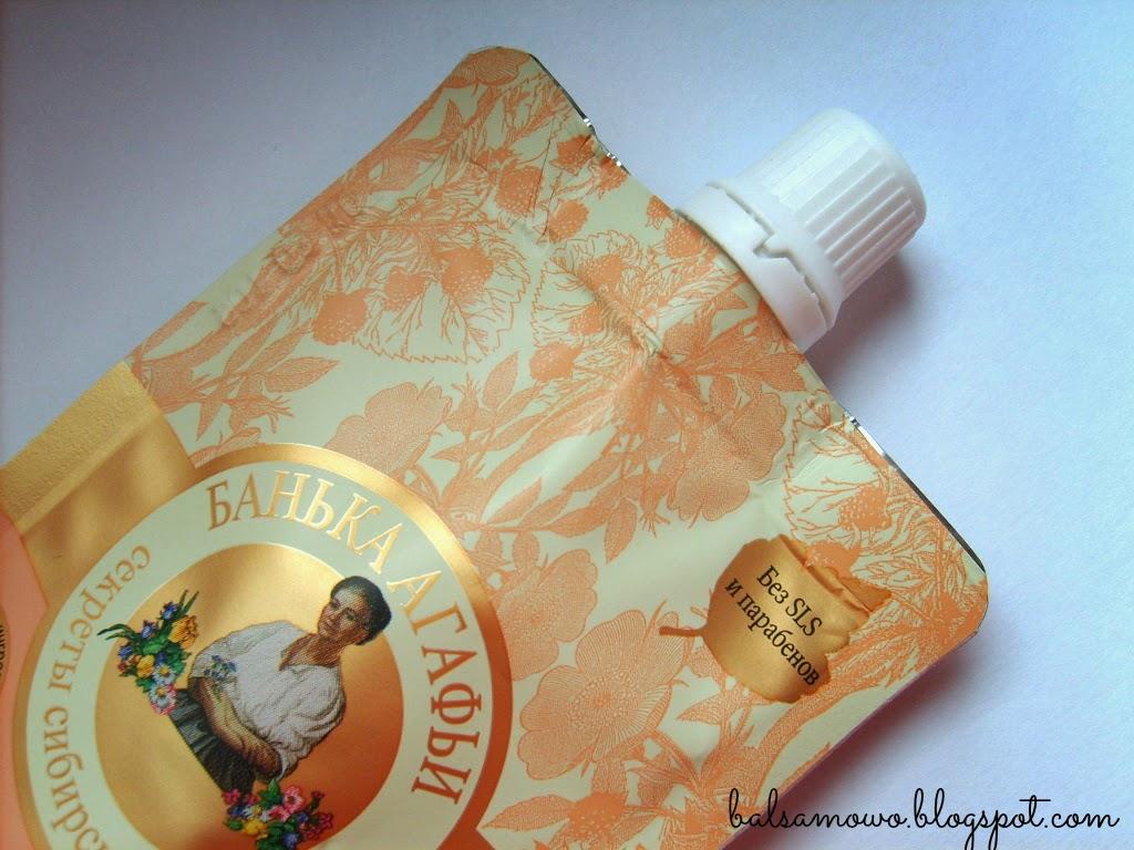 Bania Agafii: Maska oczyszczająca do twarzy - dziegciowa