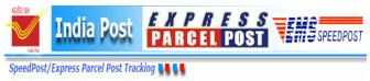 EMS Speed Post | Express Parcel | Article Track Online