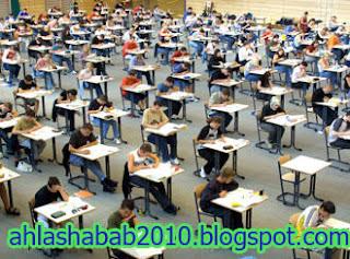 روشتة يابانية للنهوض بالتعليم المصري