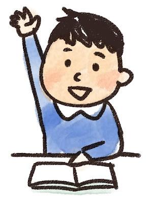 小学生のイラスト「挙手をしている男の子」