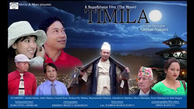 TIMILA 2016 Newari-nepali watch full movie