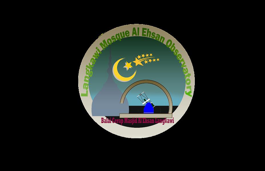 Langkawi Mosque Al  Ehsan Observatory